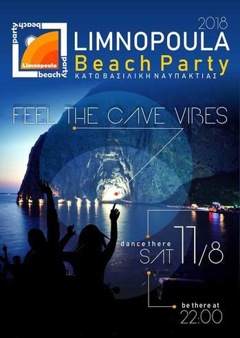 Limnopoula Beach Party 2018 στην Κάτω Βασιλική