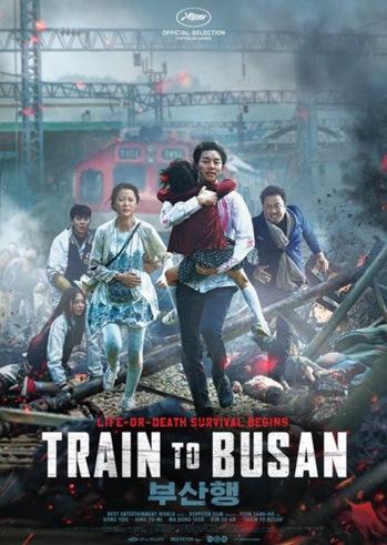 """Προβολή Ταινίας """"Train to Busan"""" στην Odeon Entertainment"""
