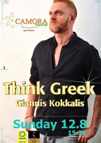 Think Greek - Giannis Kokkalis at Camora Beach Bar