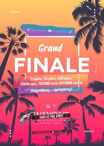 Grand Finale στο WayOut Cafe