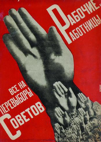 """Έκθεσεις """"Ανοιξιάτικοι Χρίμαροι"""" στο Κρατικό Μουσείο Σύγχρονης Τέχνης - Μονή Λαζαριστών"""