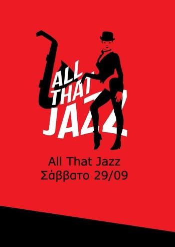 """Προβολή Ταινίας """"All That Jazz"""" στις Σκάλες Αγίου Νικολάου"""