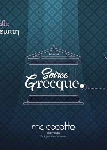 Soiree Grecque at Ma Cocotte