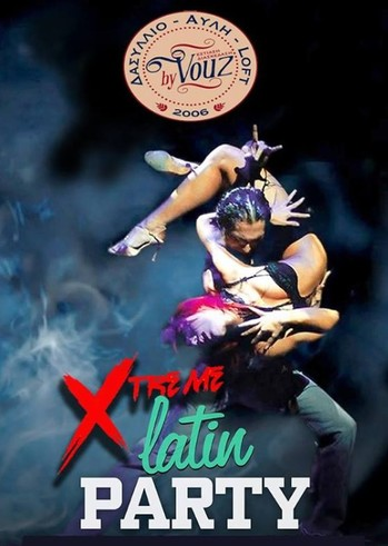 X-treme Latin Party By The Dance Club στο Δασύλλιο