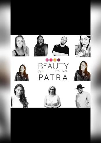 2o Beauty Festival at King George Hall