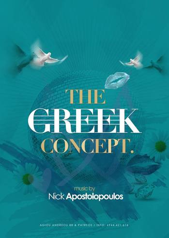 The Greek Concept at Disco Room