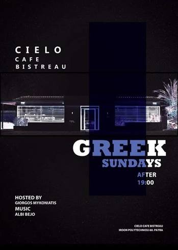 Sunday Party at Cielo