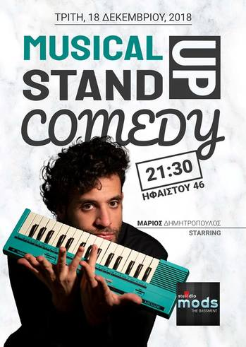 Musical Stand Up Comedy at Studio 46 by Mods