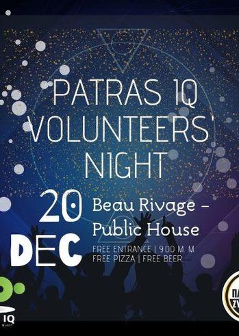 Βραδιά Εθελοντή Patras IQ at Beau Rivage