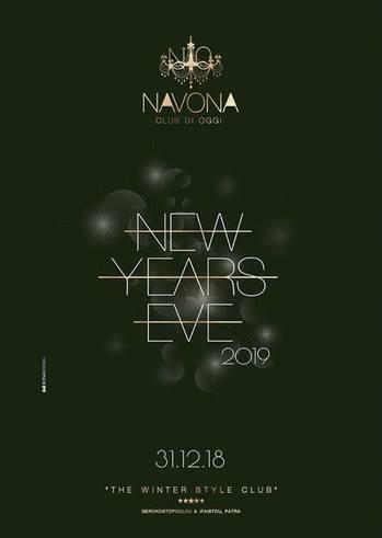 New Years Eve at Navona