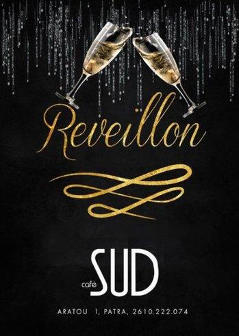 Reveillon at Sud Cafe