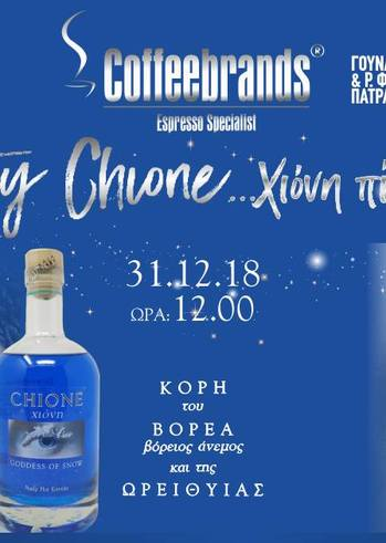 Party Chione at Coffeebrands