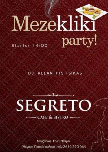 Και θα φάμε και θα πιούμε στο Segreto