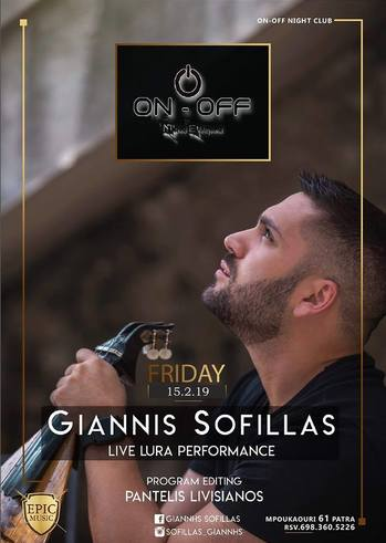 Giannis Sofillas at On-Off