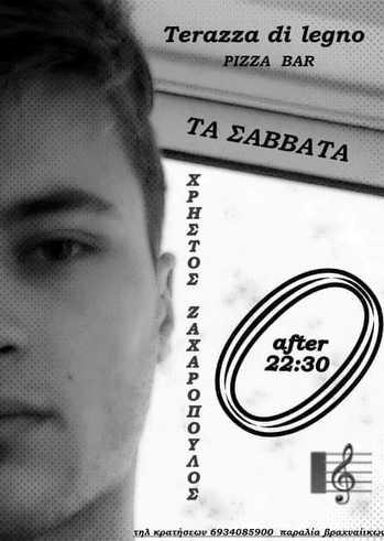 """Χρήστος Ζαχαρόπουλος at Terazza di legno """"pizza bar"""""""