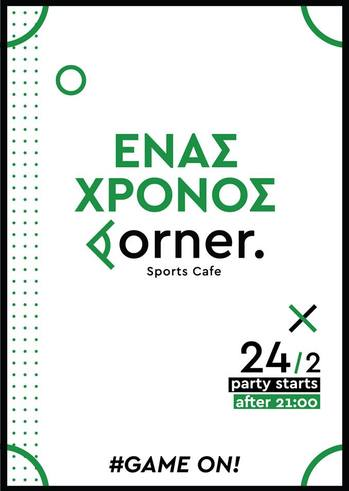 1st year anniversary at Corner Sports cafe