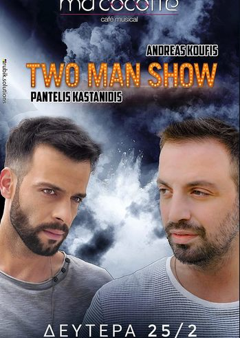 Two Man Show at Ma Cocotte