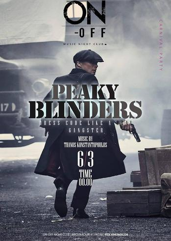 Peaky Blinders Carnival Party at On - Off Μόνο Ελληνικά