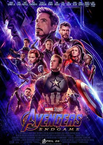 """Προβολή Ταινίας """"Avengers: Endgame"""" στην Odeon Entertainment"""