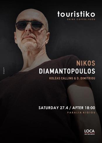 Nikos Diamantopoulos at Touristiko