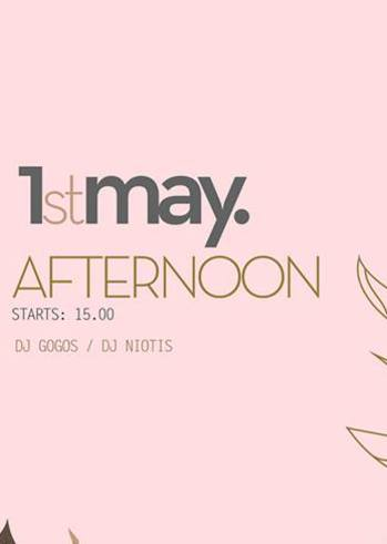 Afternoun Party at Pure Island Rio