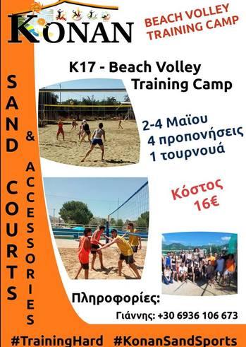 Juniors (K17) Training Camp at Konan Sand Sports Club