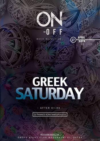 Greek Saturday Easter party at On - Off Μόνο Ελληνικά