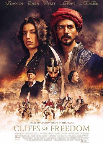 """Προβολή Ταινίας """"Cliffs of Freedom"""" στην Odeon Entertainment"""