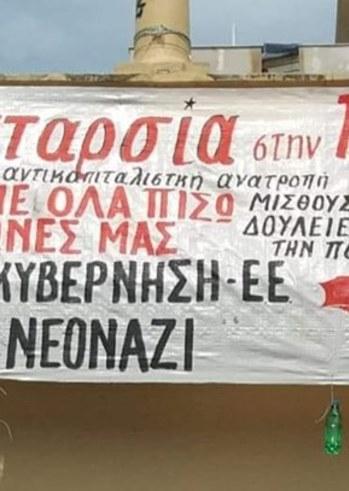 """Party Οικονομικής Ενίσχυσης της """"Ανταρσία στην Πάτρα"""" στο Καφέ Γέφυρες"""
