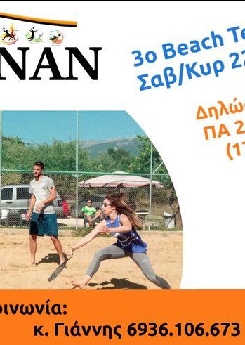 Beach Tennis Tournament at Konan Sand Sports