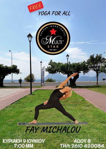 Free Yoga for All στο Multi Star
