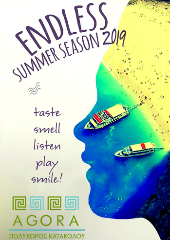 "Endless Summer Season 2019 στον Πολυχώρο ""Agora"""