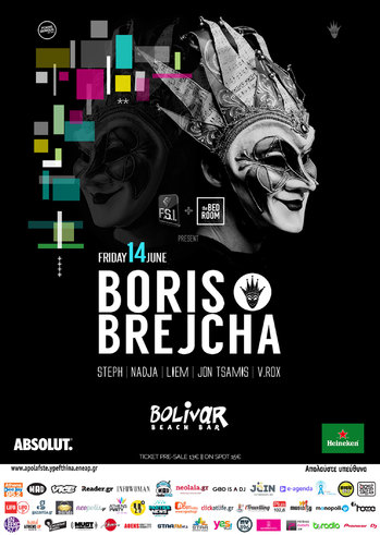 Boris Brejcha at Bolivar Beach Bar
