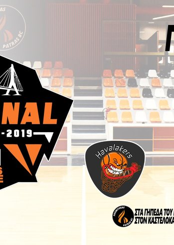 Basketaki Patras League στα Γήπεδα του Προμηθέα