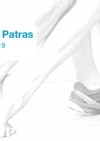 Lab the dance Patras 2019 at Dansarte