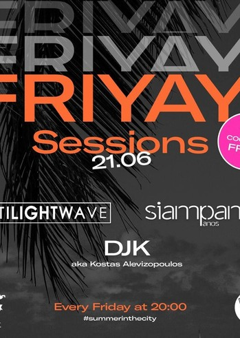 Friday's Summer Sessions at Beau Rivage