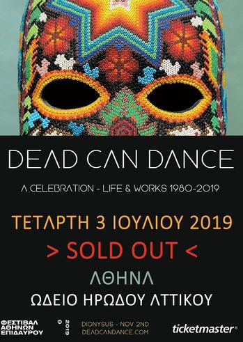 Dead Can Dance στο Ηρώδειο