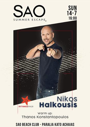Nikos Halkousis at Sao