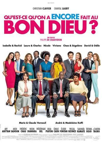 """Προβολή Ταινίας """"Serial (bad) Weddings 2"""" στην Odeon Entertainment"""