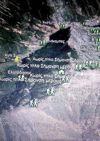 Ορειβατική Εξερεύνηση στα Μονοπάτια του Ηρακλή