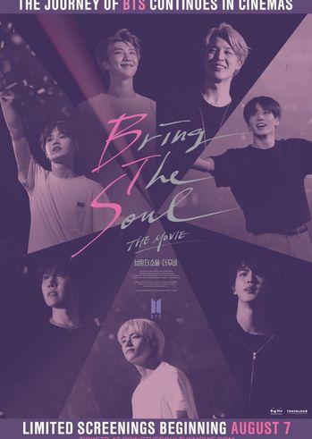 """Προβολή Ταινίας """"Bring The Soul"""" στην Odeon Entertainment"""