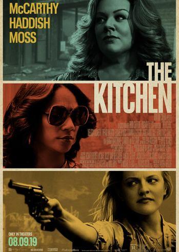 """Προβολή Ταινίας """"The Kitchen"""" στην Odeon Entertainment"""