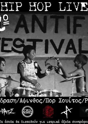 Antifa Hip Ηop Live at BMX Parko Ναυπάκτου