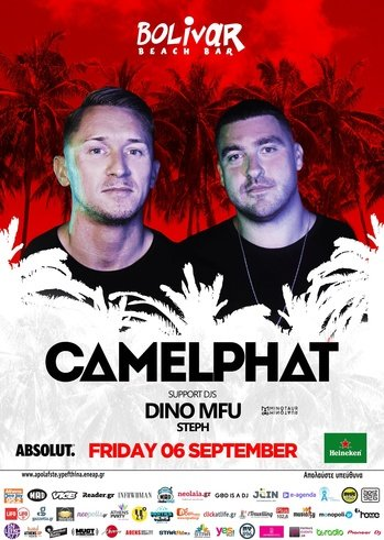 Camelphat at Bolivar Beach Bar