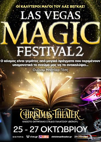 Las Vegas Magic Festival 2 at Christmas Theater