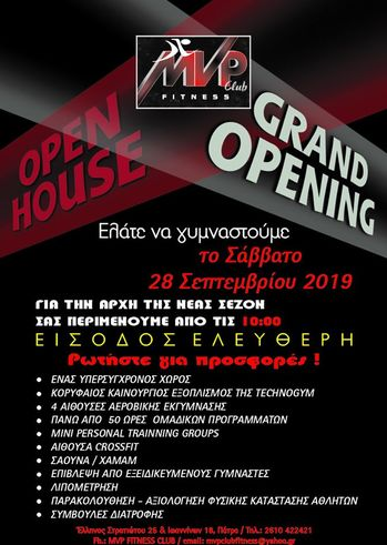 Opening at MVP Fitness Club