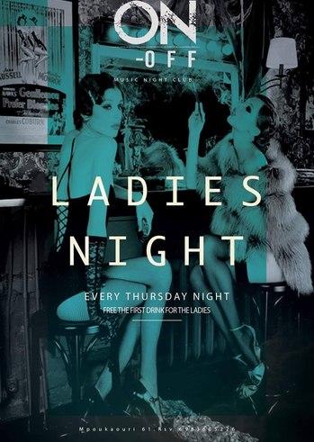 Ladies Night at OnOff