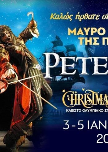 Πήτερ Παν - Μαύρο Θέατρο Της Πράγας στο Christmas Theater