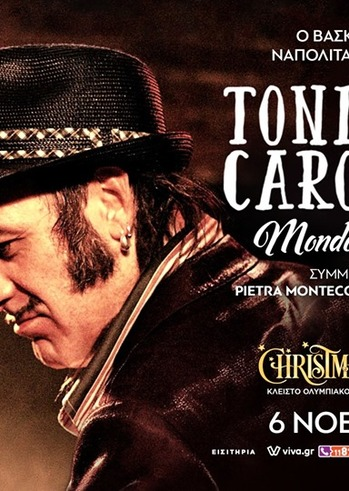 Tonino Carotone στο Christmas Theater