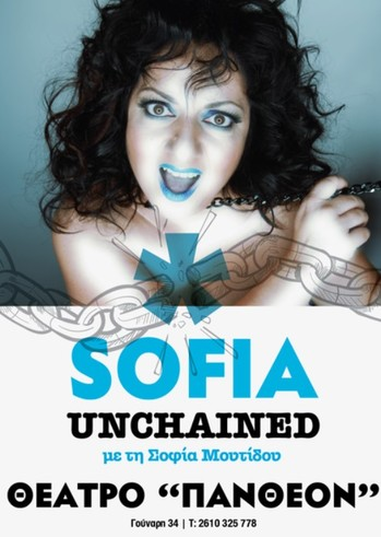 Σοφία Μουτίδου - «Unchained» στο Θέατρο Πάνθεον